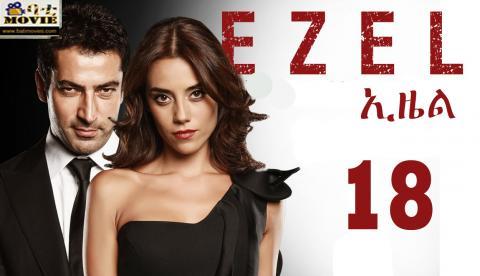 Ezel Part 18 | Kana Tv Drama