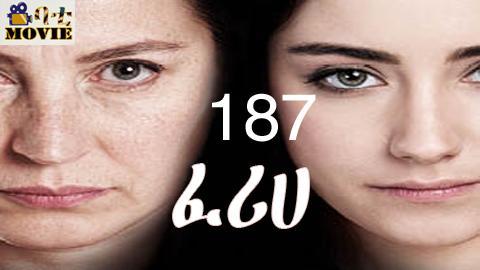 Feriha Part 187 | Kana Tv Drama