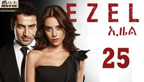 Ezel Part 25 | Kana Tv Drama