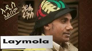 Haile Roots (Laymola ) New Full Album Ethiopian Music 2020 (Official Video)