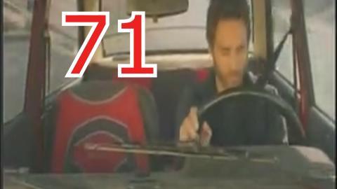 Yefikir neger part 71 | kanaTv Drama