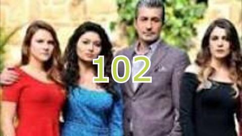 Shinqur liboch part 102 | batimovie