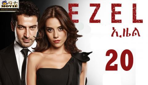 Ezel Part 20 | Kana Tv Drama