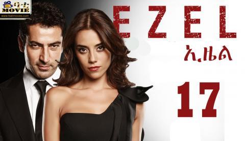 Ezel Part 17 | Kana Tv Drama