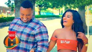 Aklilu Berga - Beye |  New Ethiopian Music 2019 (Official Video)