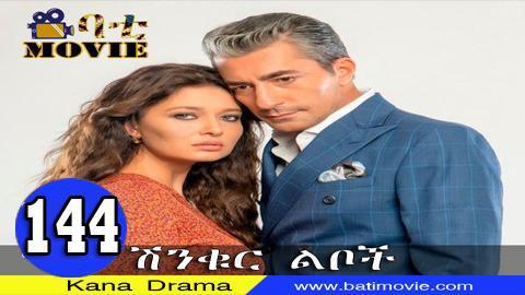Shinkur Liboch part 144 kana drama on Batimovie