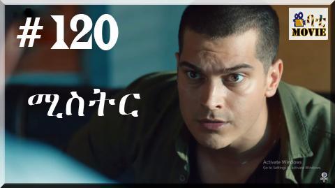 mister part 120 | kana drama