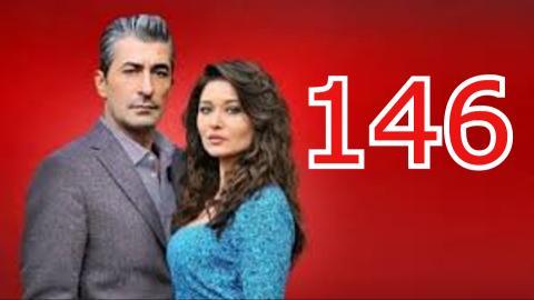 Shinkur Liboch part 146 kana drama on Nilevideos