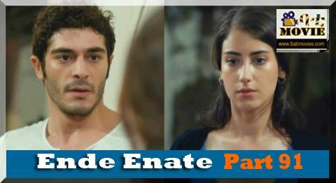 ende enate part 91 | kana drama