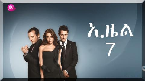 Ezel Part 7 | Kana Tv Drama