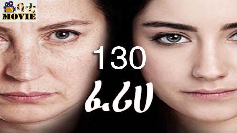 Feriha part 130 | kanatv drama