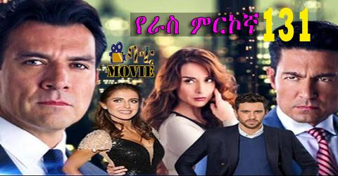 Yeras Mirkogna part 131 Kana TV Drama on Batimovie