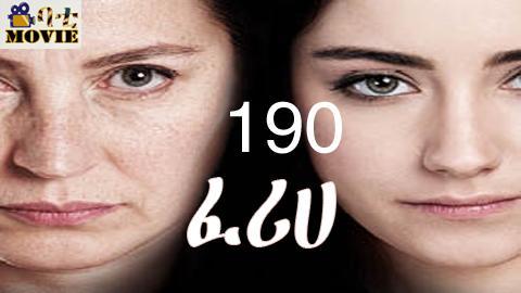 Feriha part 190 | Kana Tv Drama