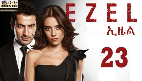 Ezel Part 23 | Kana Tv Drama