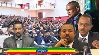 VOA Amharic  news - Ethiopia latest news  28 Nov 2019