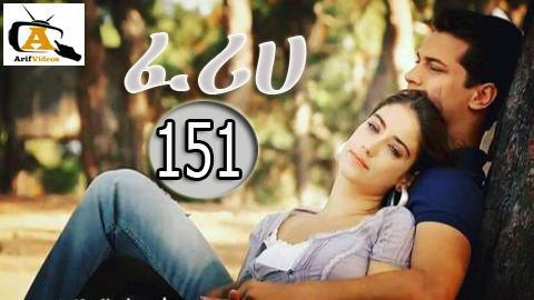 Feriha part 151  | kanatv drama