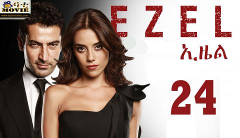 Ezel Part 24 | Kana Tv Drama