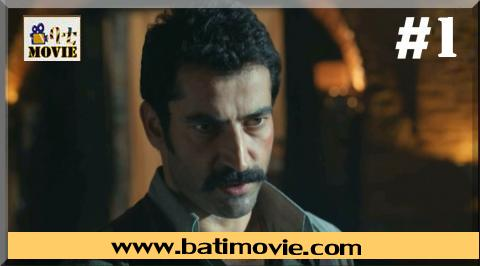 Top Videos from Bati Movie - Page 26