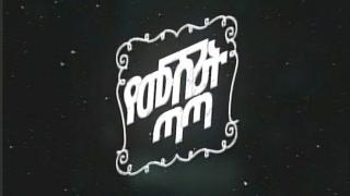 Yemushrit Tata
