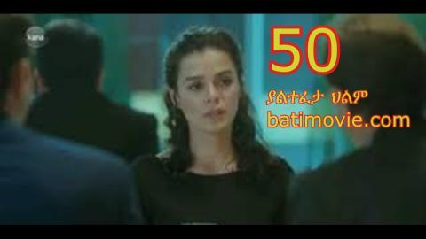 yaltefeta hilm part 50 kana tv drama