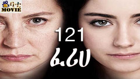 Feriha part 121 | kanatv drama