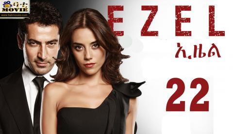 Ezel Part 22   Kana Tv Drama