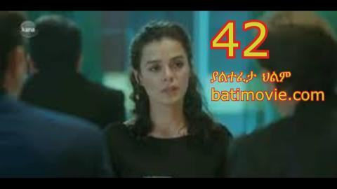 yaltefeta hilm part 42  kana tv drama