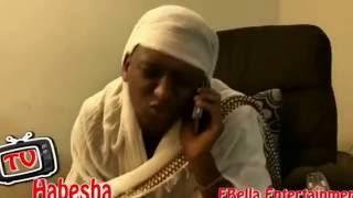 New habesha comedy 2016.  Habesha  Reaction when Donald Trump Wins✌✈️ One way Ticket.