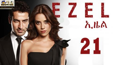 Ezel Part 21   Kana Tv Drama