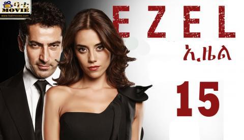 Ezel Part 15 | Kana Tv Drama