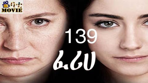 Feriha part 139 | kanatv drama