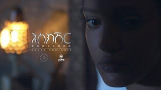 Sayat Demissie Eskesher |  Ethiopian Music 2019