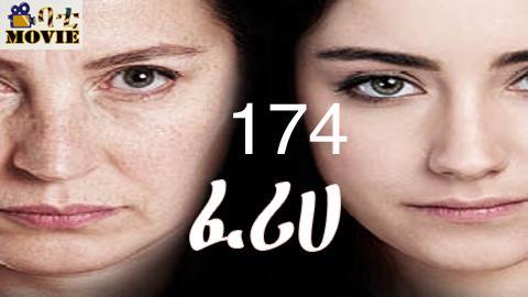 Feriha Part 174 | Kana Tv Drama