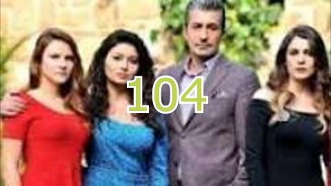 Shinqur liboch part 104 | batimovie