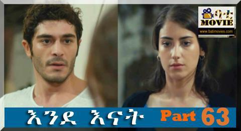ende enate part 63 | kana drama