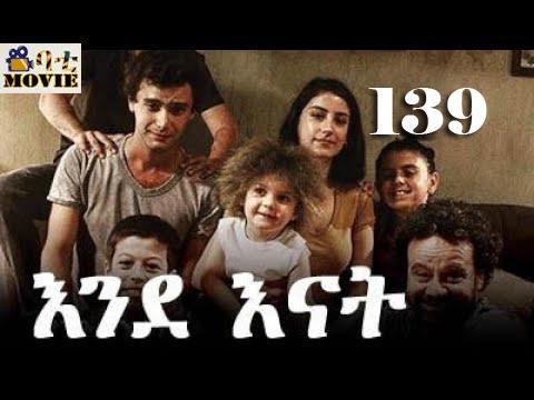 ende enate part 139 | kana drama