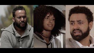 ቦሌ ማነቂያ አዲስ ፊልም Bole Manekiya Ethiopian film 2020