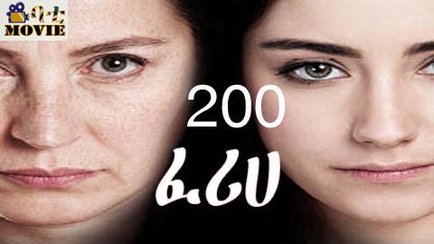 Feriha Part 200 | Kana Tv Drama