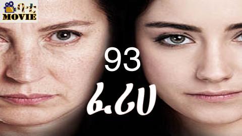 Feriha part 93 | kanatv drama
